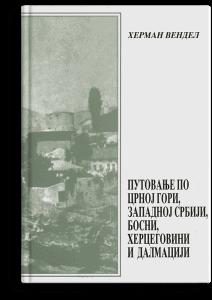 Herman Vendel: Putovanje po Crnoj Gori, Zapadnoj Srbiji, Bosni, Hercegovini i Dalmaciji