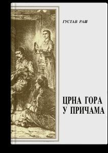 Gustav Raš: Crna Gora u pričama