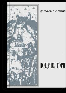 Dobroslav M. Ružić: Po Crnoj Gori