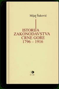 Mijat Šuković: Istorija zakonodavstva Crne Gore 1796-1916
