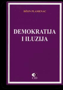 Džon Plamenac: Demokratija i iluzija: ispitivanje izvesnih aspekata moderne demokratske teorije
