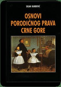 Dejan Đurđević: Osnovi porodičnog prava Crne Gore