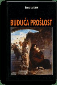 Šerbo Rastoder: Buduća prošlost