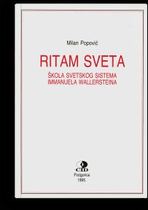 Milan Popović: Ritam sveta