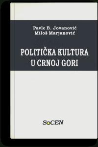 Pavle B. Jovanović: Politička kultura u Crnoj Gori