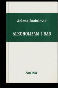 Jelena Radulović: Alkoholizam i rad