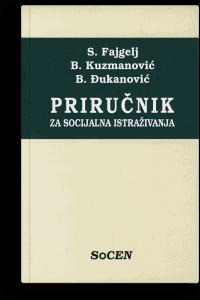 Stanislav Fajgelj: Priručnik za socijalna istraživanja