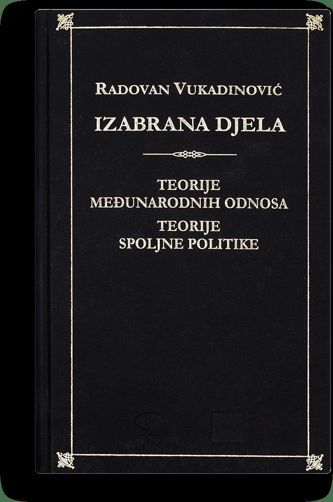 Radovan Vukadinović: Izabrana djela II