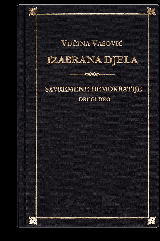 Vučina Vasović: Izabrana djela II
