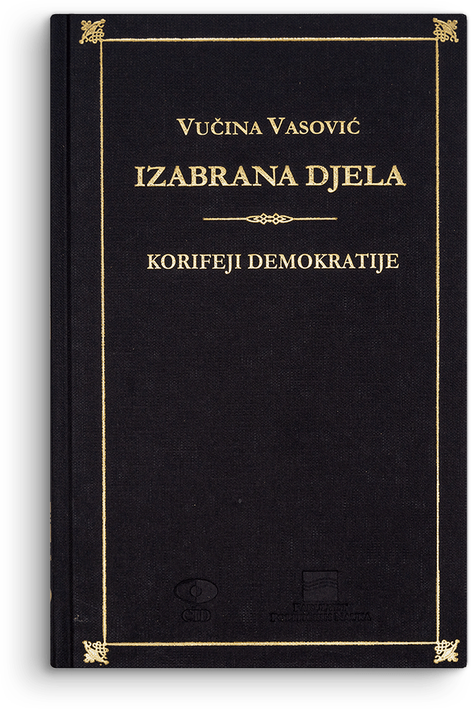 Vučina Vasović: Izabrana djela III