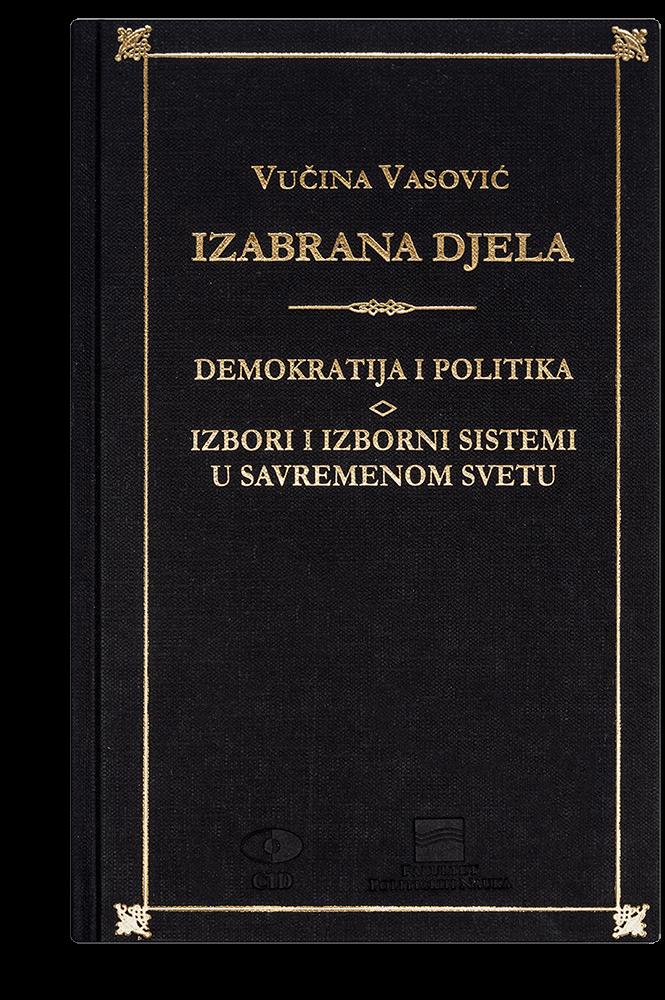 Vučina Vasović: Izabrana djela IV
