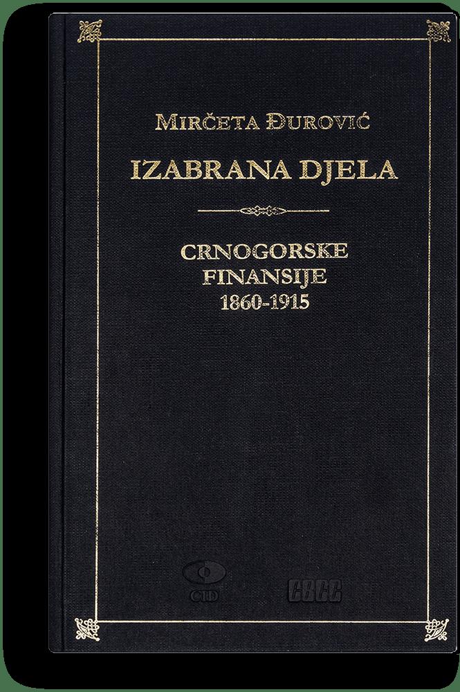 Mirčeta Đurović: Izabrana djela II