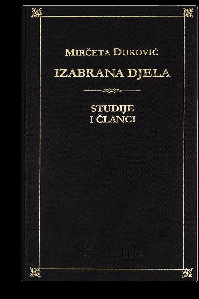 Mirčeta Đurović: Izabrana djela III