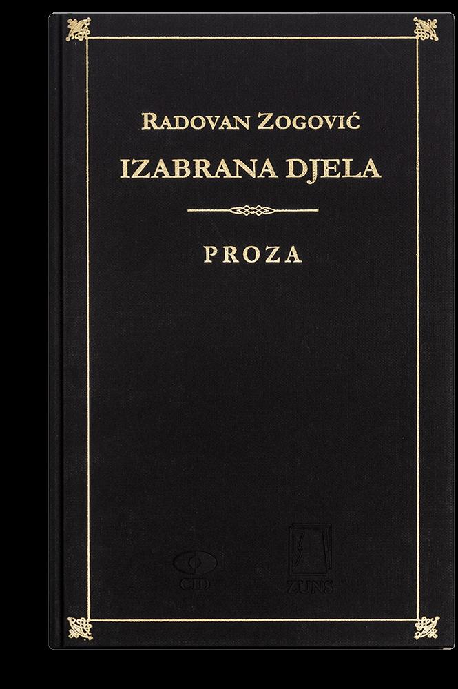 Radovan Zogović: Izabrana djela II