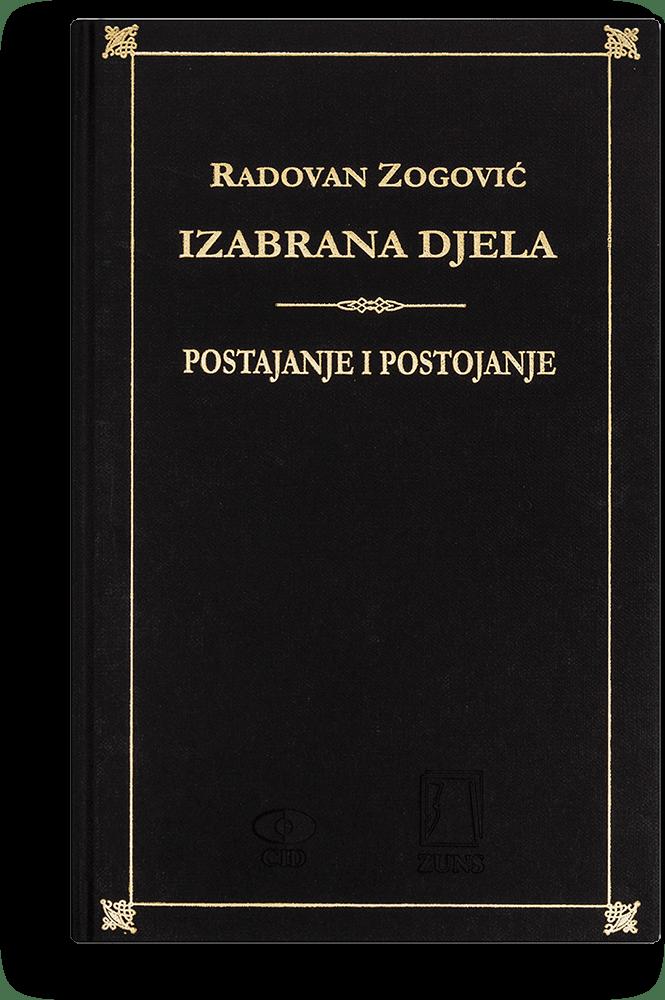 Radovan Zogović: Izabrana djela III