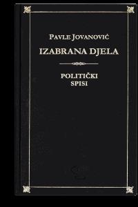 Pavle Jovanović: Izabrana djela I