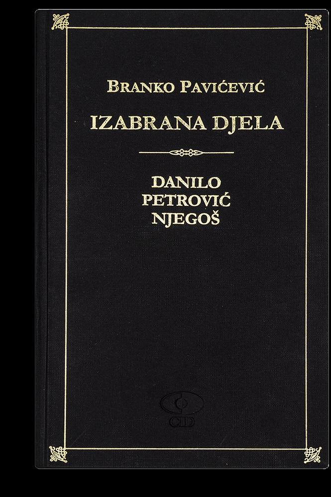 Branko Pavićević: Izabrana djela III