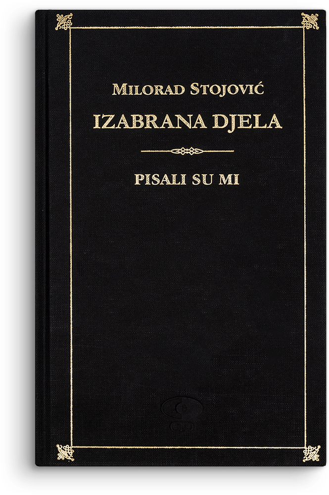 Milorad Stojović: Izabrana djela II