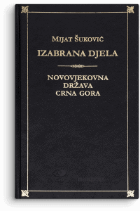 Mijat Šuković: Izabrana djela I