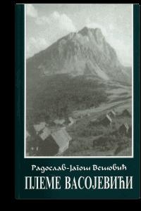 Radoslav-Jagoš Vešović: Pleme Vasojevići