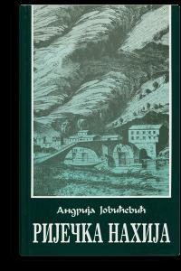 Andrija Jovićević: Riječka nahija