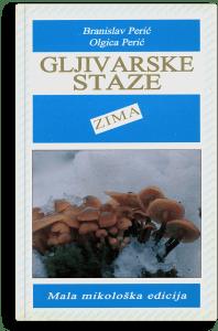 Branislav Perić, Olgica Perić: Gljivarske staze