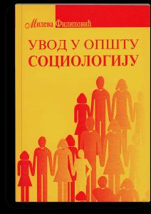 Mileva Filipović: Uvod u opštu sociologiju